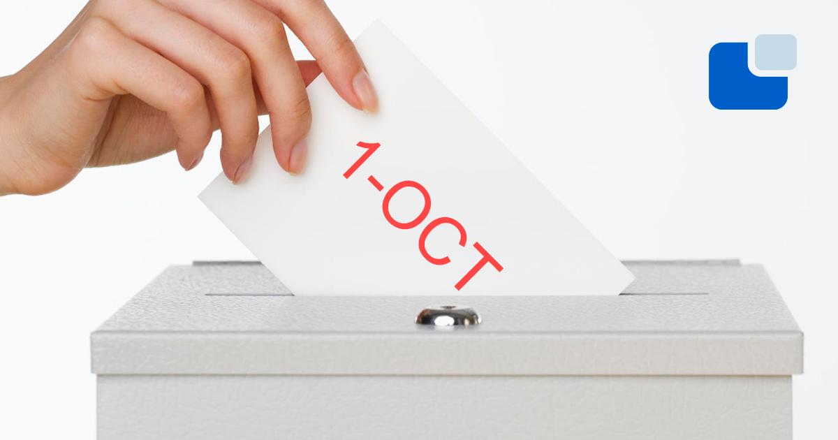 Referendum Cataluña 1 de Octubre